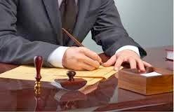 ¿Cómo se hace una Certificación Notarial?