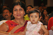 Dongata audio launch function photos-thumbnail-9