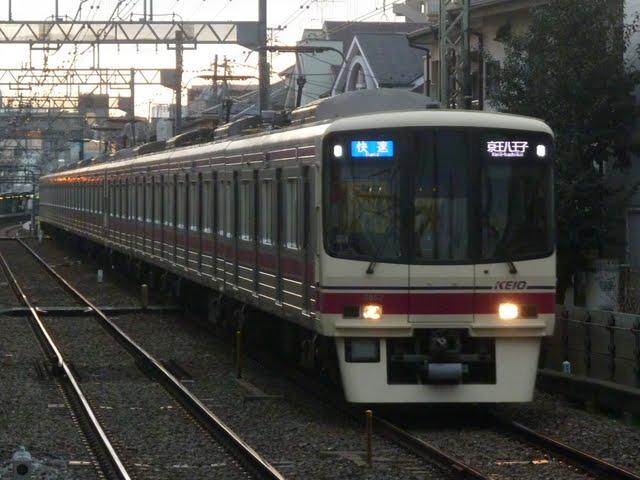 京王電鉄 快速京王八王子行き 8000系(土日2本運行)