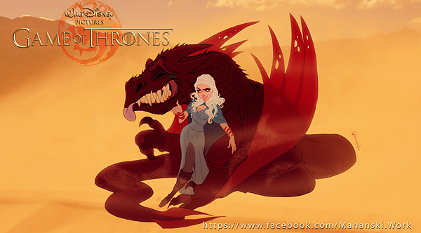 GoT/Disney Mash-Up of Daenerys Targaryen with Drogon