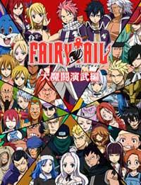 Ver Fairy Tail Anime 167 sub Español descargar