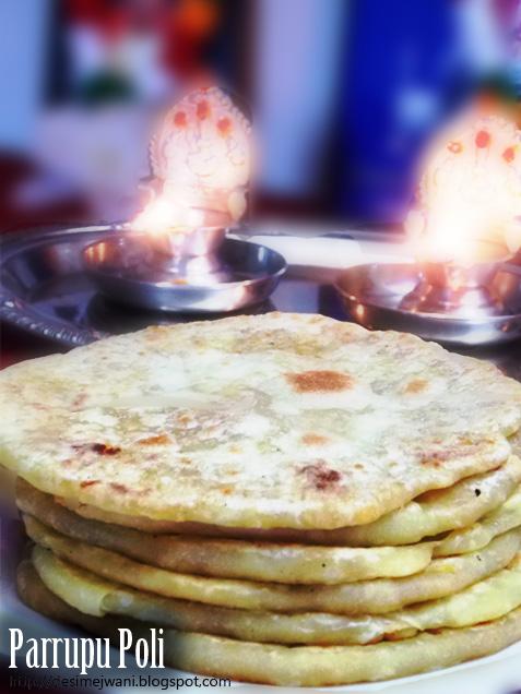 Puran/Pooran Poli Recipe