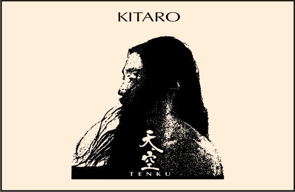 kitaro-tenku_front_vector