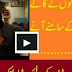 Pakistani politicians Mujra Video 2015