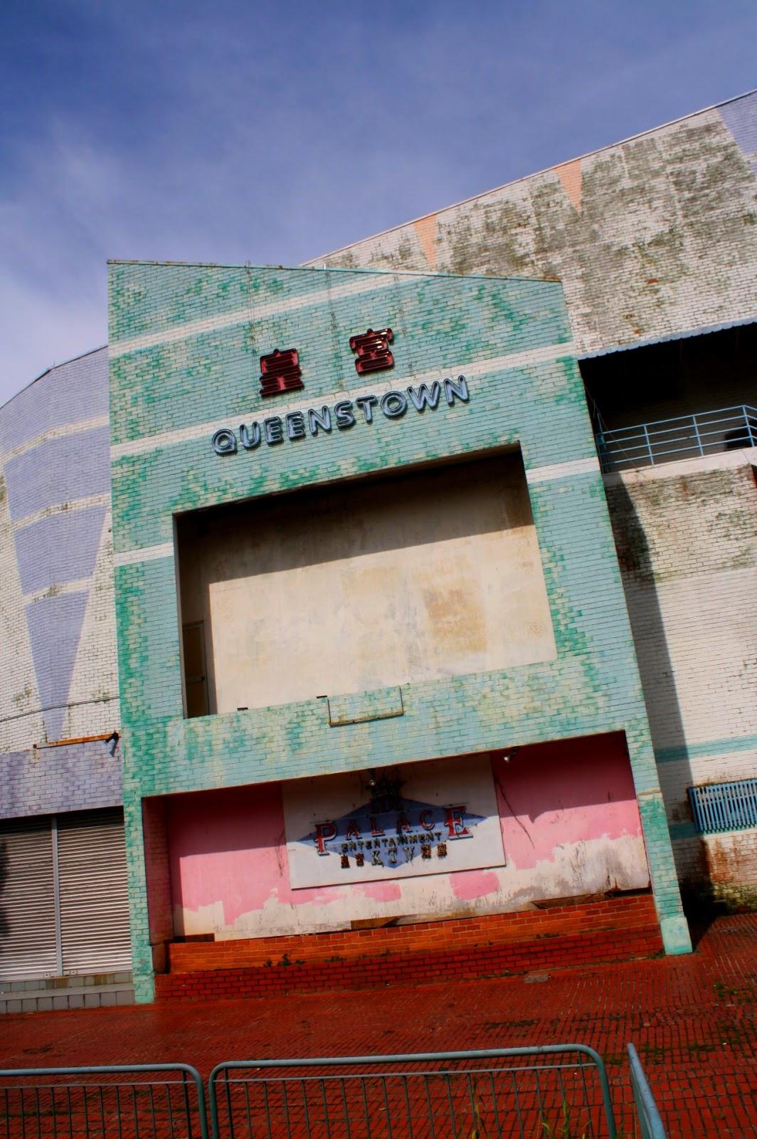 KAZUKIS Old Queenstown Cinema Meetups
