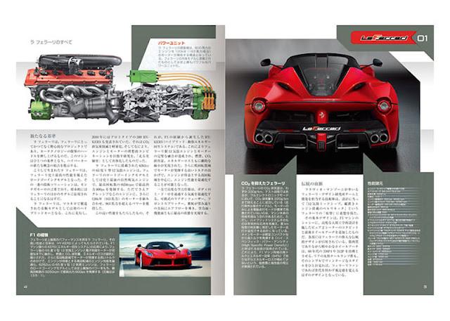 「週刊 ラ フェラーリをつくる」が創刊!100号で1/8スケールのモデルカーが完成へ。