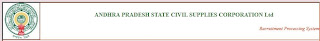 APSC SC, ST Special Drive Recruitment 2013