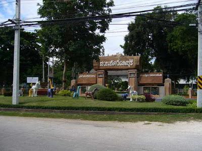 Lop Buri Sa Kaew Zoo