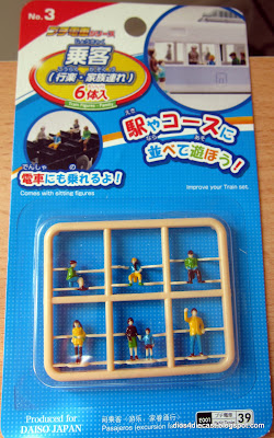 HO scale figures from the daiso 100 yen shop in japan