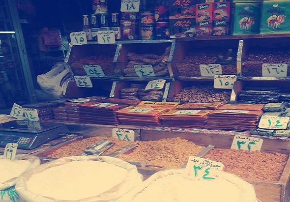 """قائمة """"أسعار ياميش رمضان 2015"""" واسعار المكسرات ومستلزمات شهر رمضان 2015 فى الاسواق والمجمعات الاستهلاكية"""