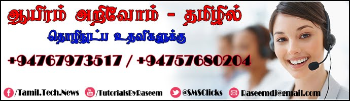 Technical Help - 0767973517