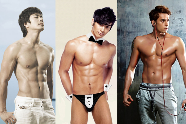 Hot korean gay guys