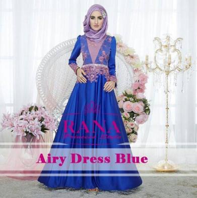 Indo Fashion Mania Koleksi Model Baju Gamis Terbaru 2016