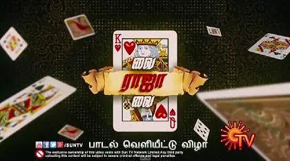 Vai Raja Vai Movie Audio Launch 17-01-15 Sun Tv Full Program Show Youtube HD Watch Online