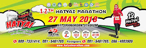 HatYai Marathon 2018 - 27 May 2018