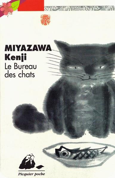 """""""Le Bureau des chats"""" de Kenji Miyazawa"""