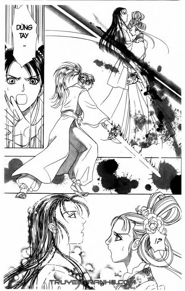 Đôi Cánh ỷ Thiên - Iten No Tsubasa chap 10 - Trang 7