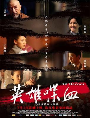 Ver 72 Martyrs Película Online Gratis (2011)