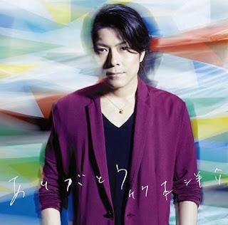 Yosuke Takemoto 竹本洋介 - Arigato ありがとう