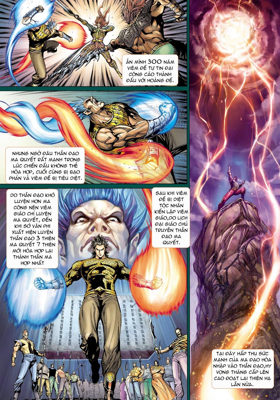Thần Binh 4 chap 25 - Trang 6