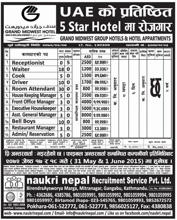 Job Vacancy In 5 Star Hotel Grand Midwest Uae Salary