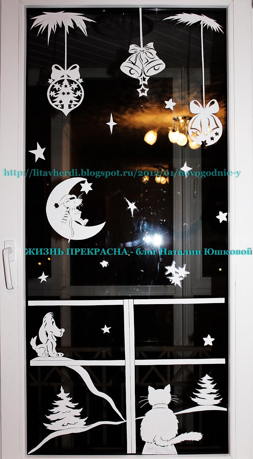 Новогодние украшения из бумаги шаблоны на окна
