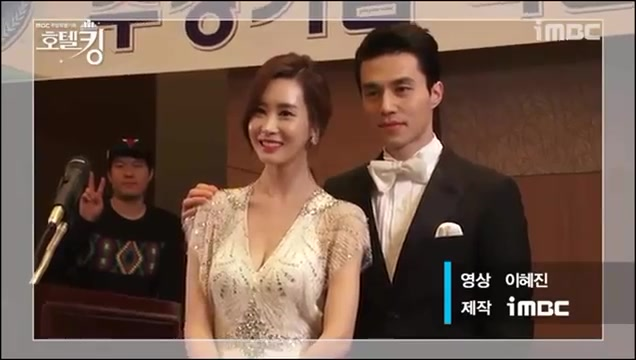 BTS Hotel King - Dong-Hae Couple