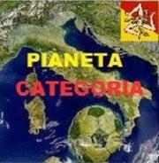 PIANETA  PRIMA  CATEGORIA