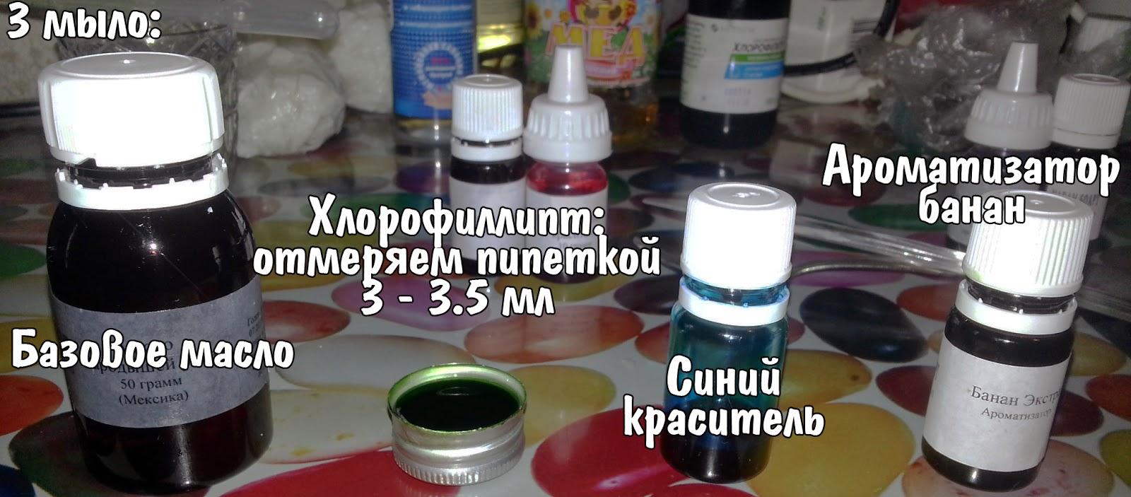 Мыловарение в домашних условиях рецепты.фото