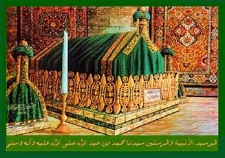 Dimana Letak Makam Nabi Muhammad