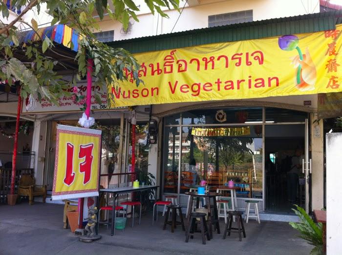 Végétariens et Vegans en Thaïlande - Devanture de restaurant végétarien