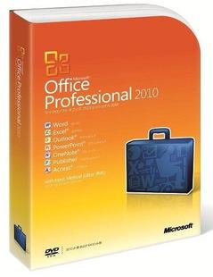 Microsoft office professional plus 2010 full version free download - Office professionnel plus 2010 ...