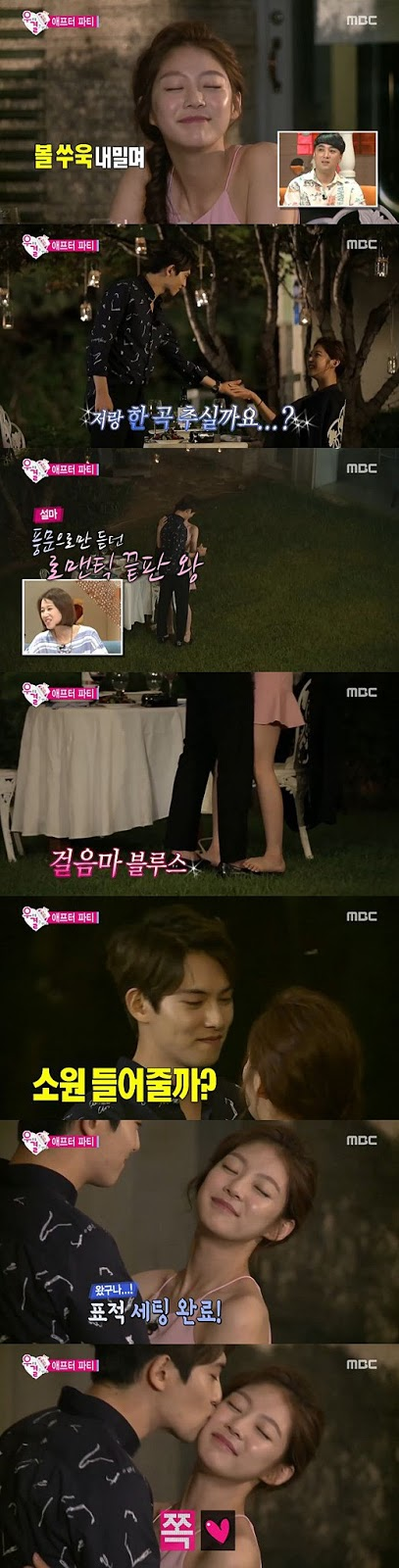lee jonghyun and seungyeon dating