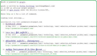 unix like google site goosh.org