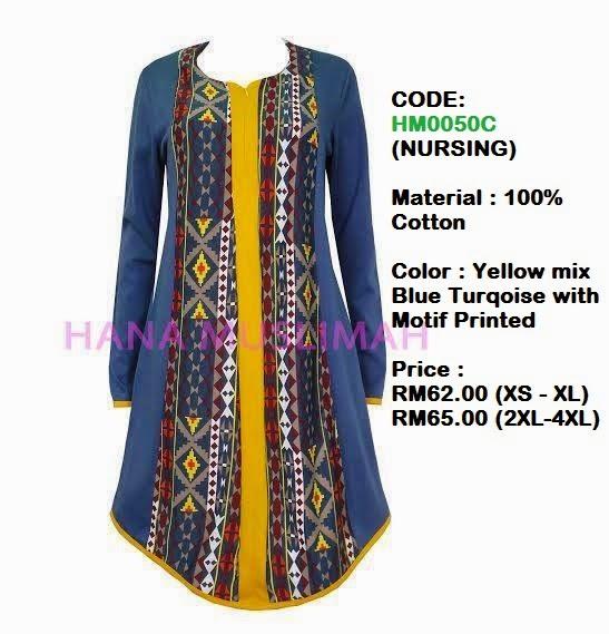 T-shirt-Hana-Muslimah-HM0050C