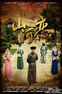 Mỹ Nhân Vô Lệ - San he lian - mei ren wu lei