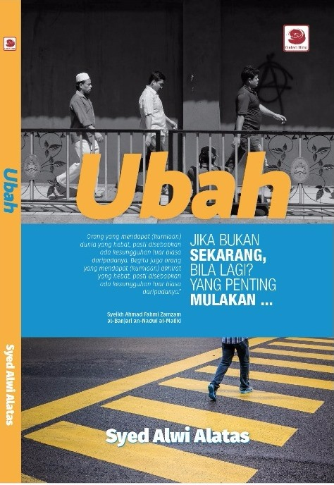 Ubah (Malaysia - SEGERA TERBIT - 2016