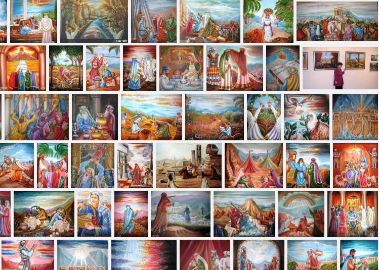 """ספר ציורי תנ""""ך בליווי שירים/  מאת: אהובה קליין וגיא רגב (c)"""
