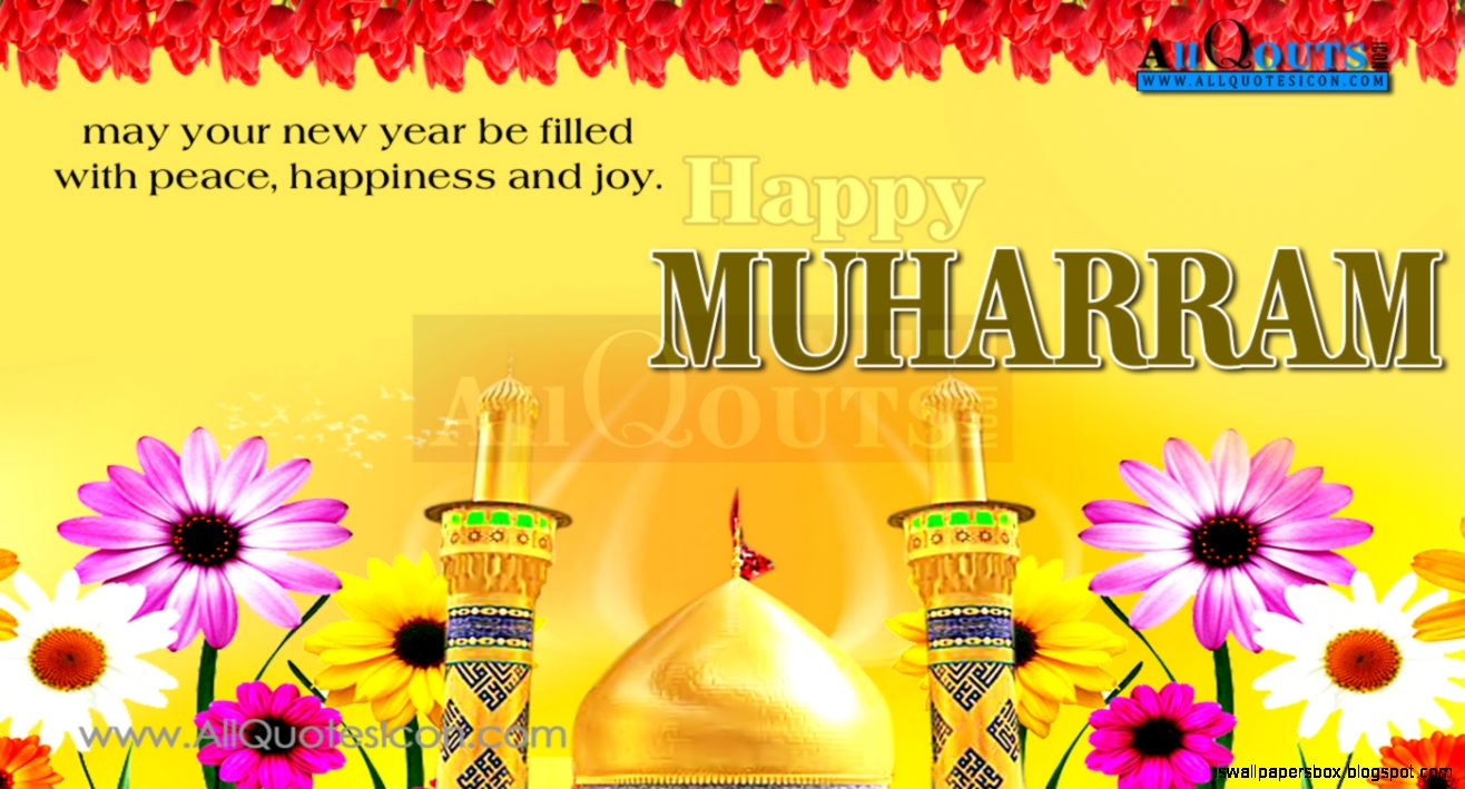 Muharram Mubarak Wallpapers Wallpapers Box