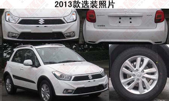 Facelifted 2014 Suzuki SX4?