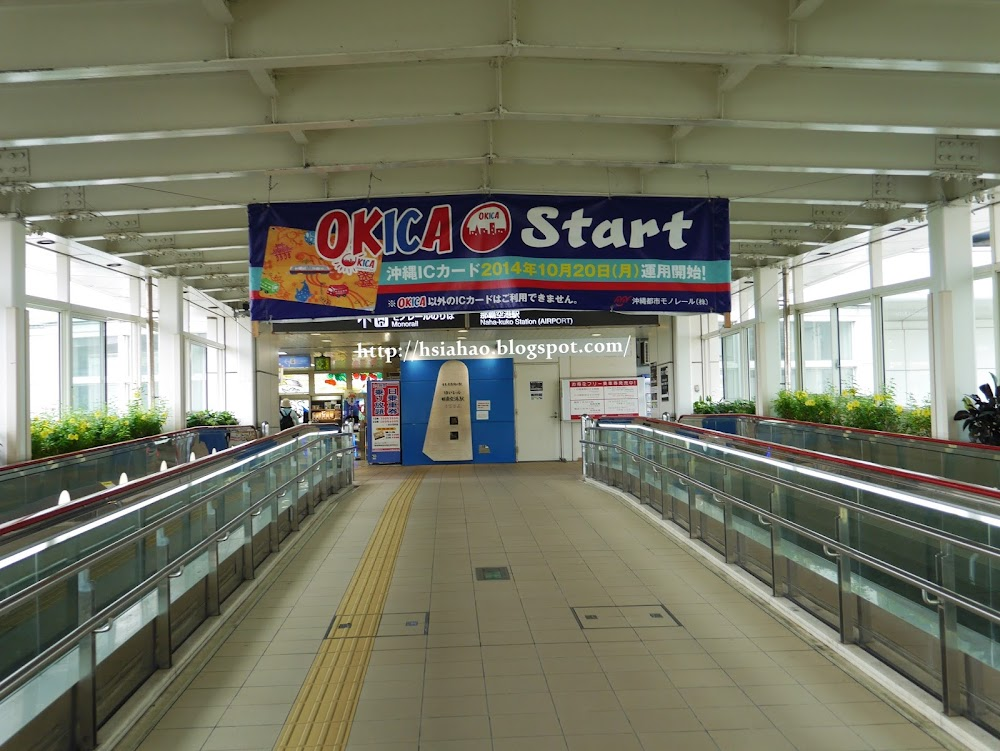 沖繩-那霸機場-電車站-國內線-國際線-交通-公車-自由行-旅遊-旅行-Okinawa-naha-airport-transport