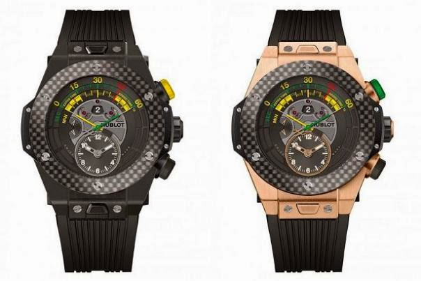 hublot watch brazil 2014
