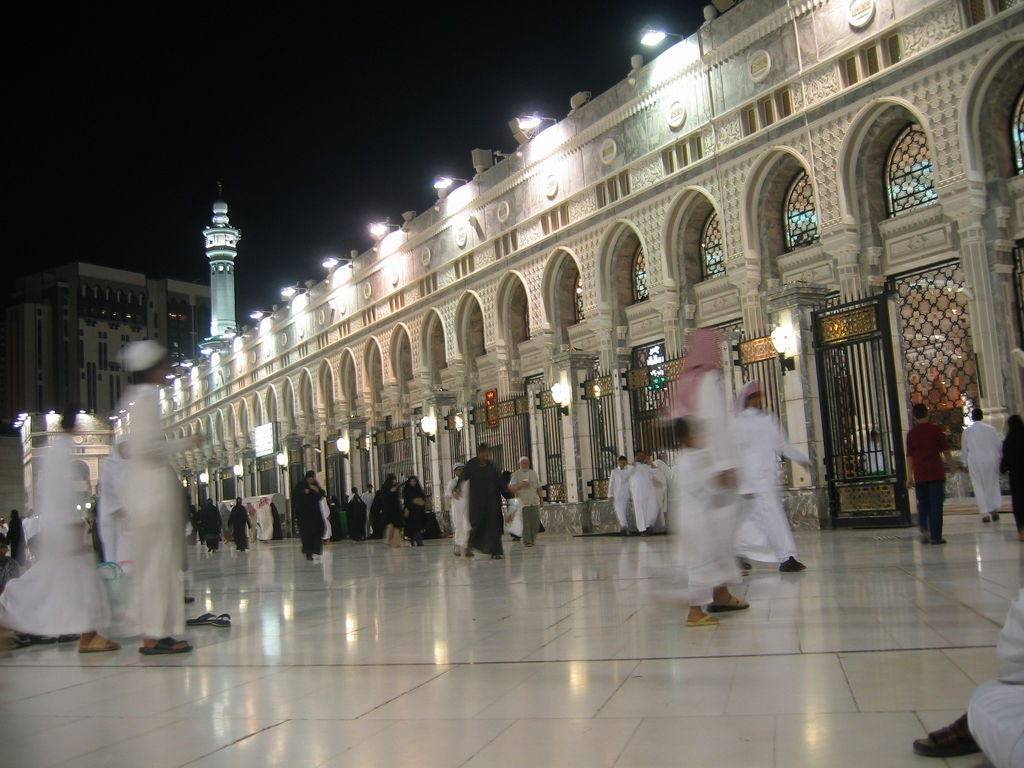 Nice Images: Masjid al-Haram Wallpapers