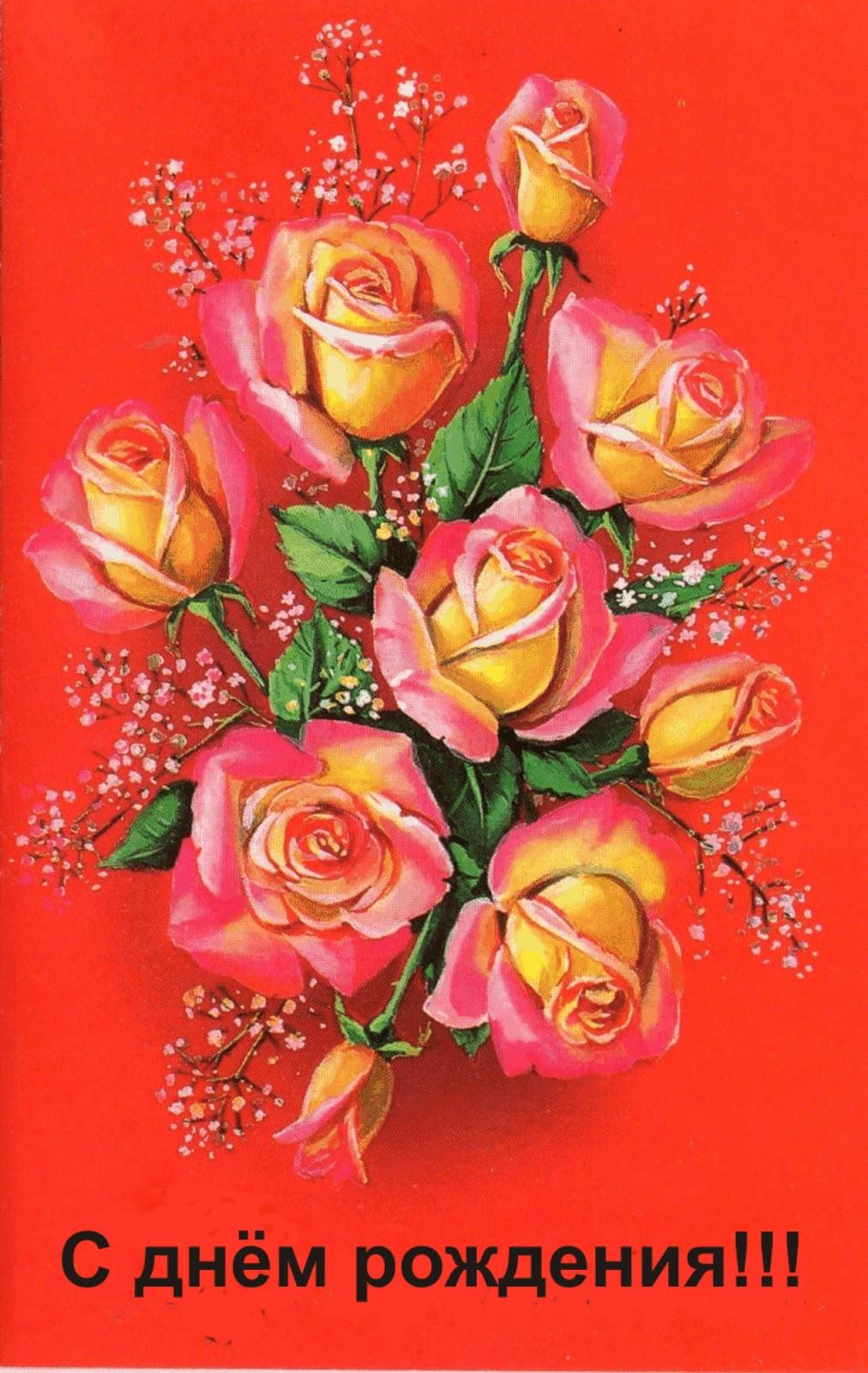 Мерцающие открытки поздравления с днём рождения женщине красивые
