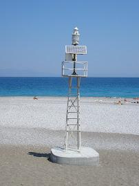 Feu d'Akra Milon (Rhodes, Grèce)