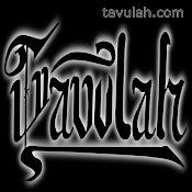 tavulah.com