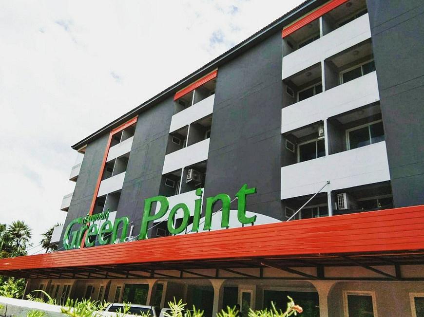 Green Point Condominium