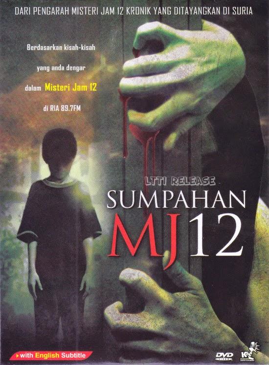 Sumpahan MJ12 (2014)