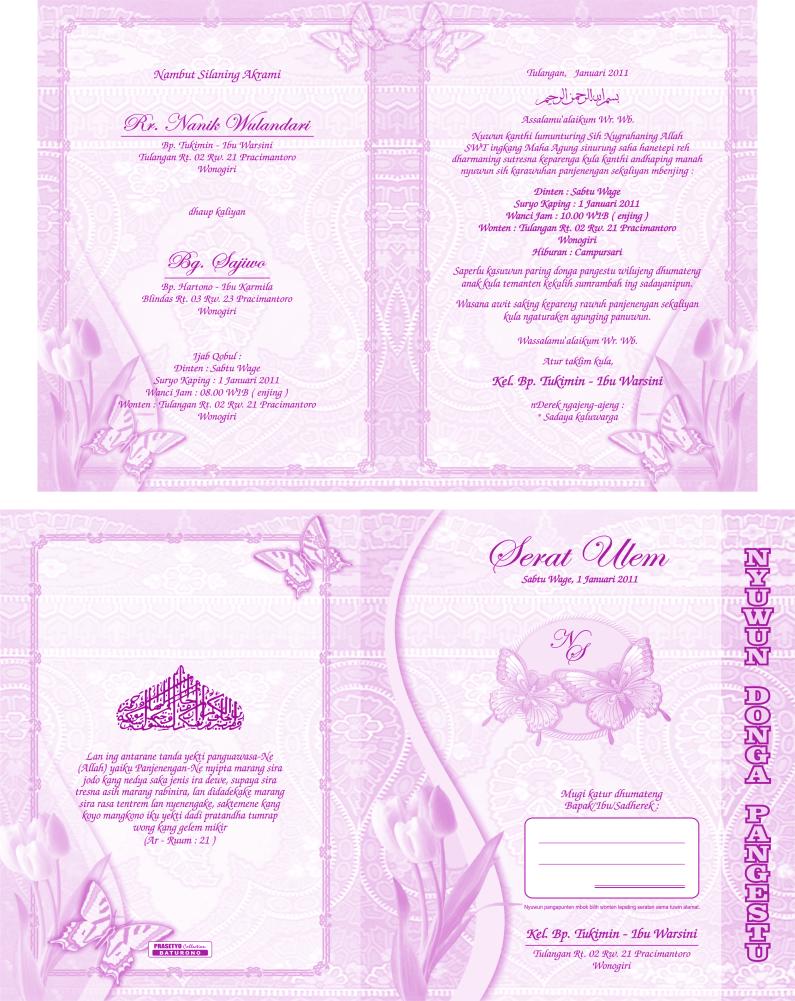 Undangan Satu Warna_01 ~ solusi cetak undangan souvenir
