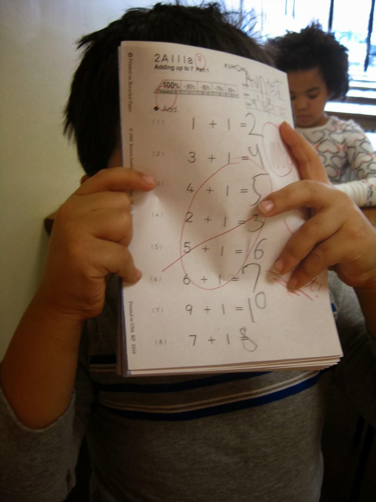 Kumon homework